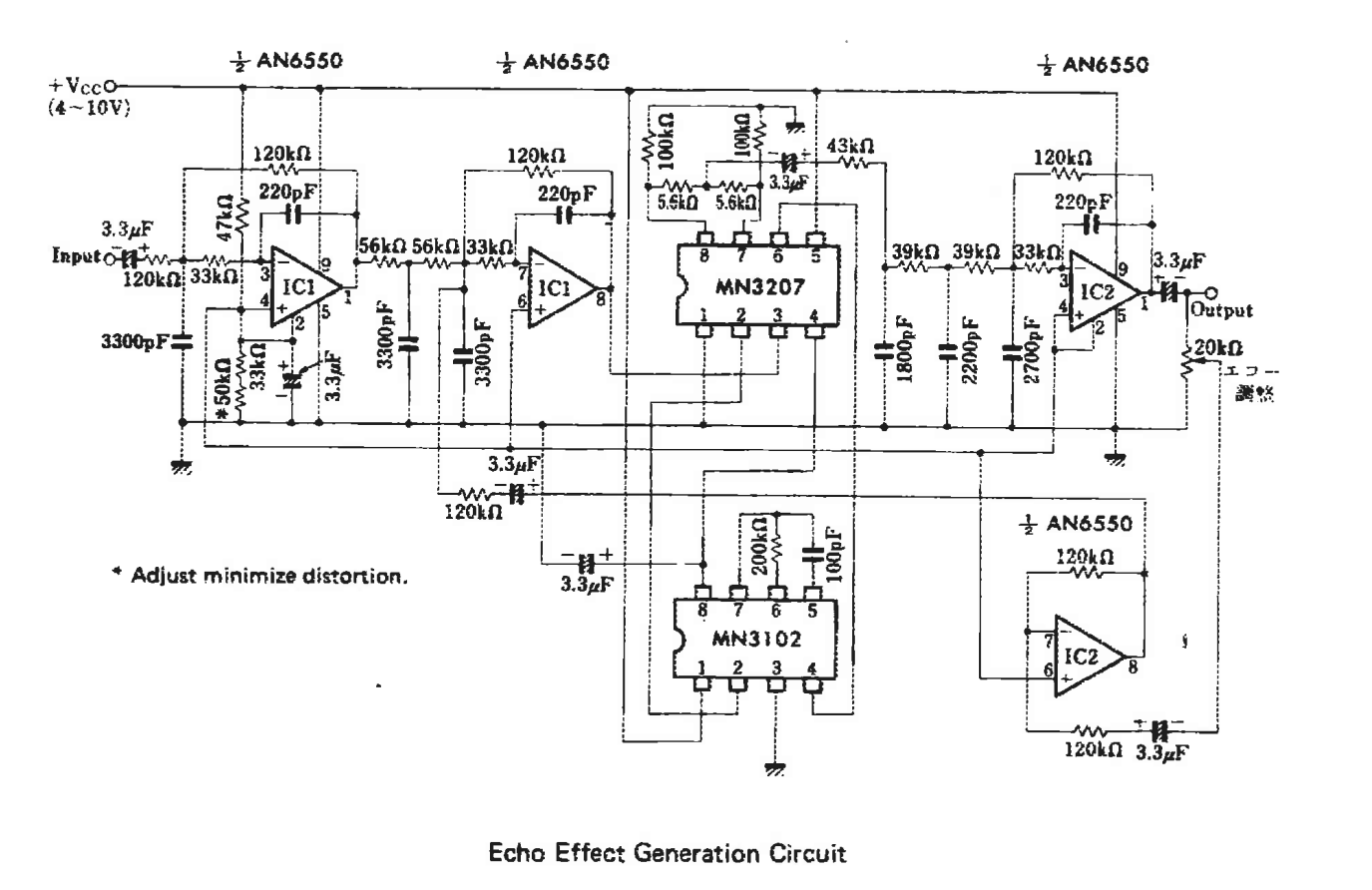 MN3207 reference schematic
